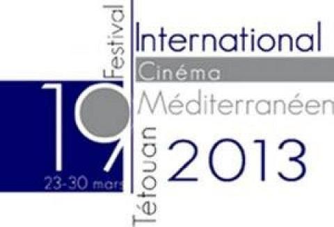 42 فيلما بالمنافسة الرسمية بمهرجان تطوان الدولي لسينما بلدان البحر الأبيض المتوسط للفوز ب12 جائزة
