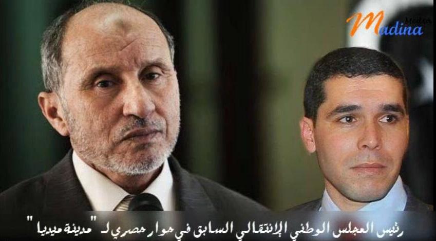 رئيس المجلس الوطني الانتقالي الليبي : أنا معجب جدا بالخطوات التنموية التي يشهدها شمال المغرب + فيديو