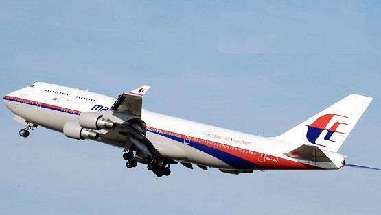 ماليزيا تنشر اليوم تقريرها النهائي عن طائرتها المفقودة