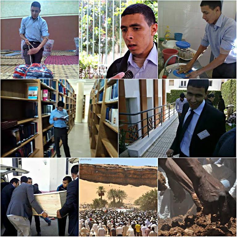 بالتفاصيل : قضية مقتل الطالب عبد الرحيم الحسناوي عضو منظمة التجديد الطلابي