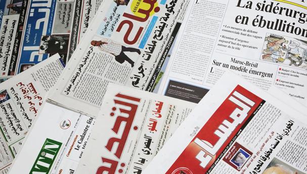 صحافة اليوم :  تطور صراع الاستقلال والبجيدي.. و منع مدير الخطوط السعودية من مغادرة المغرب