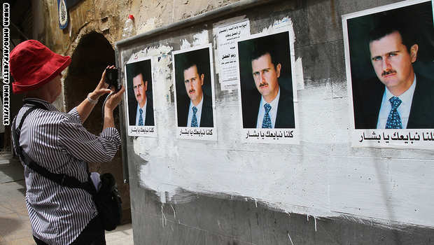 تحريم المشاركة بانتخابات سوريا