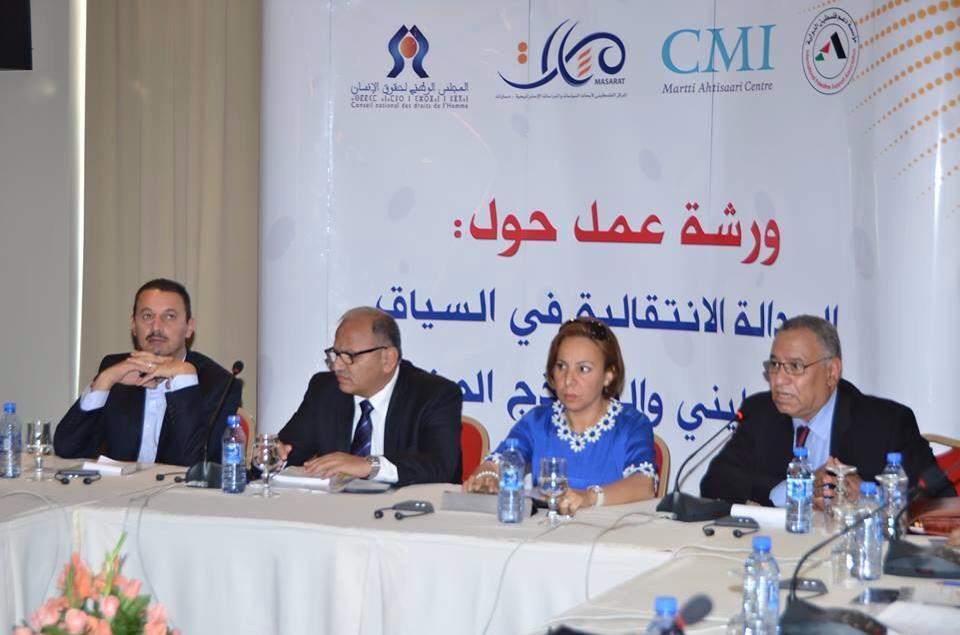 الريكي: سيظل المغرب نصيرا وداعما ومؤيدا للشعب الفلسطيني ولقضاياه العادلة.