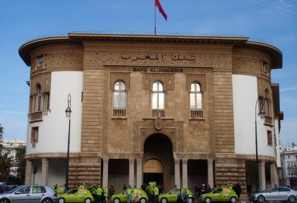 """تنافس حاد بين """" وفابنك """" و """" البنك الشعبي """" عن البنوك التشاركية """" الإسلامية """""""