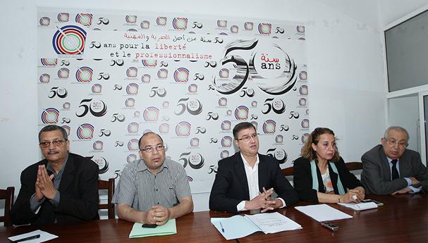"""""""فريدوم هاوس"""" المغرب بلد لا تتمتع فيه الصحافة بـ """"الحرية"""""""