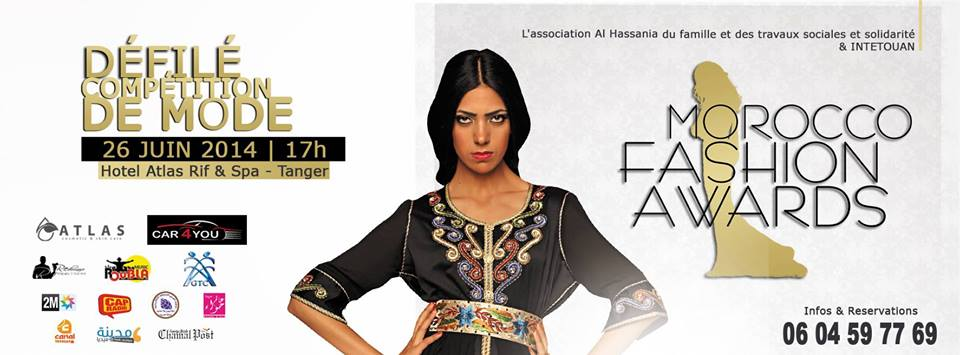 MOROCCO FASHION AWARDS تتوج القفطان المغربي بطنجة