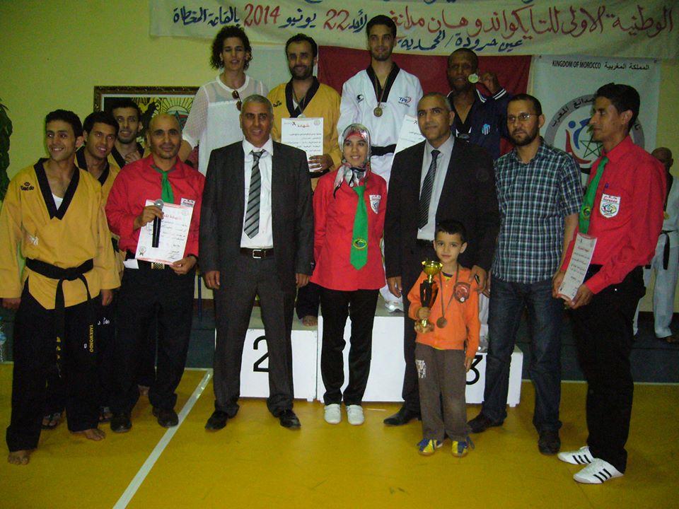 """جمعية شباب تطوان لـ """" التيكواندو """" تحطم رقما قياسيا و تحرز 52 ميدالية"""