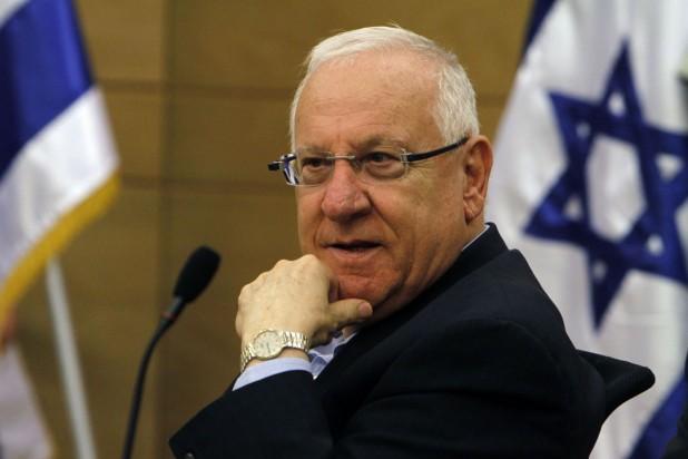 رئيس إسرائيل العاشر