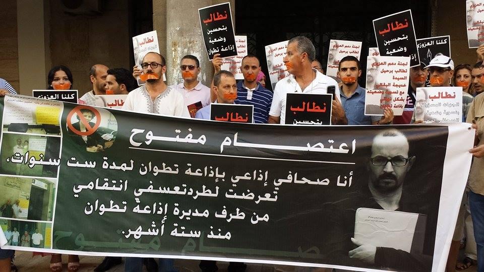 لجنة دعم الصحافي عبد الحميد العزوزي تنظم وقفة صامتة ناجحة أمس احتجاجا على ما طاله من تعسف اداري من قبل مديرة اذاعة تطوان الجهوية.